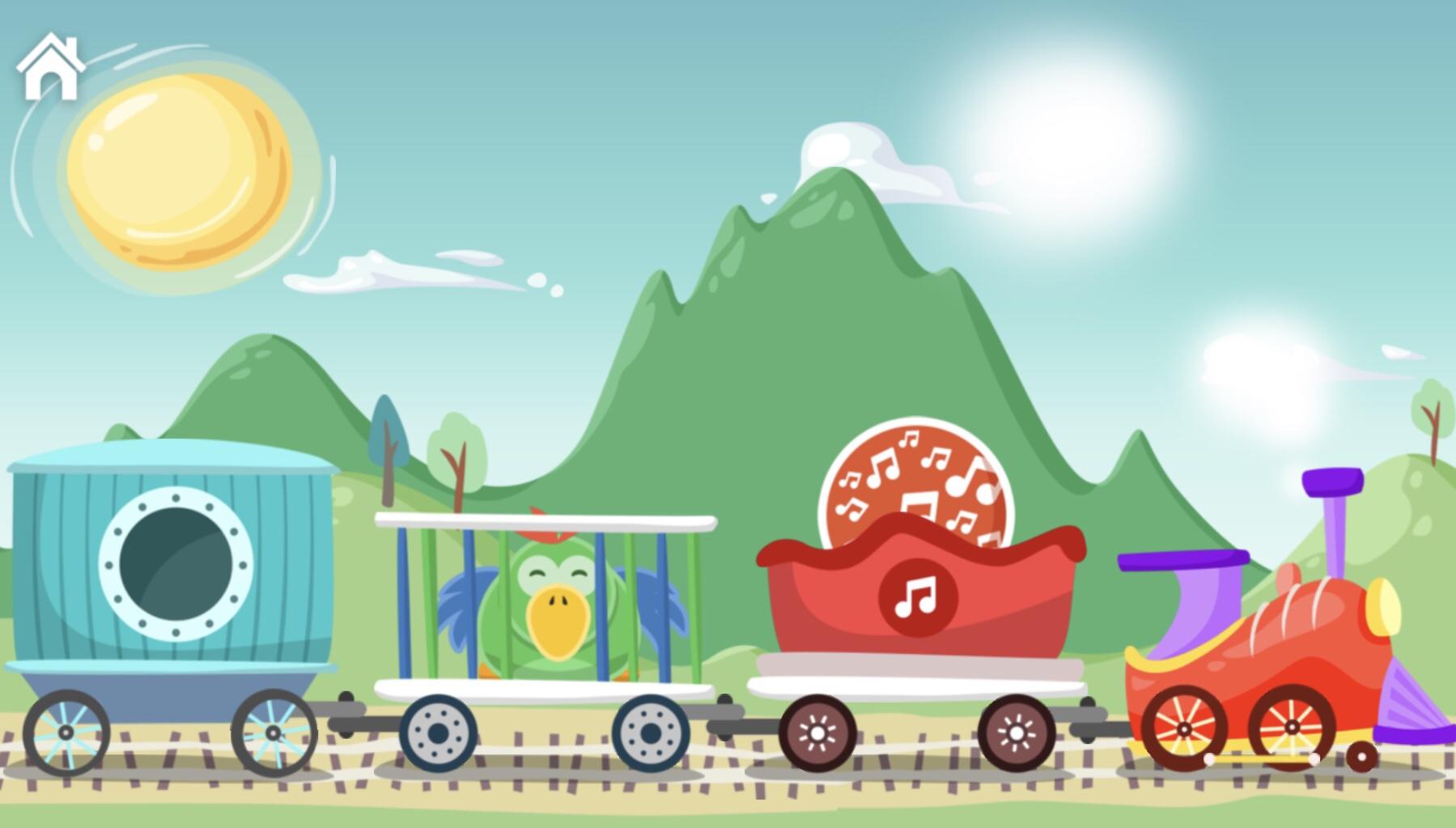 Lasten junarata